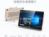 厂家直销迷你PC工业平板电脑 工控电脑主机 教育金融平板主机