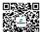 磊石众创空间电商平台培训网上开店推荐就业创业