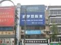 郑州大学网教大专、本科专业招生
