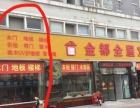 高邮周边 秦邮路 商业街卖场 143平米
