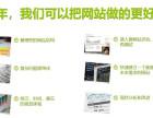 北京网站建设 网站推广 公众号开发 小程序 APP制作