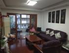 锦江年华二期 3室 1厅 94平 个人首次出租锦江年华二期