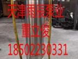 天津雨辰泵业大流量高扬程不锈钢潜水排污泵厂家