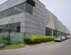 上海青浦工业园区独门独院面积是25478平厂房出租