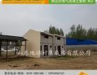 新型墙体 节能保温材料加气混凝土板