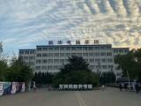 江西新华可学软件开发