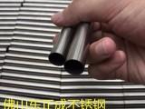 无锡不锈钢毛细管,304不锈钢毛细管,316不锈钢毛细管