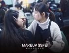 成都有什么好的化妆学校,一般学习要多久?