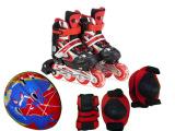 快乐溜冰鞋儿童全套装可调闪光单排轮滑鞋男女滑冰小孩直排旱冰鞋