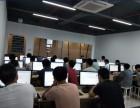 东方锐智 平面设计培训 网页UI设计培训 就业班