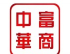 北京高新技术企业转让带六个著作权