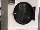 柳州变频洗脱机柳州洗涤设备上海好洁品牌