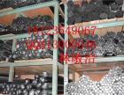 二硫化钼尼龙棒