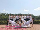 梵羽国际瑜伽德兴城店15栋2楼