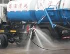 合肥专业化粪池清理市政管道清淤高压清洗工程 矿单位管道