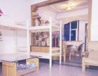 丁公路北青年公寓近广场东路岔道口西路男女生公寓一起两套房