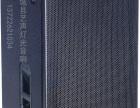 廊坊市大城县舞台灯光音响,KTV专业音响设备安装