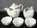汝窑茶具批发 高档德化陶瓷汝窑茶具 礼品套装汝窑功夫茶具