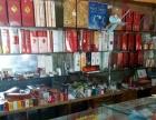 个人转让月租一千元地铁附近老烟酒百货小食品便利店.市.