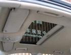 奥迪 A6L 2009款 2.4 CVT 舒适型17万左右豪华轿
