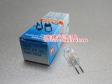 德国原装进口OSRAM欧司朗石英灯泡 卤素小米泡灯64275 6