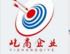上海办理食品经营许可证需要提交的材料: