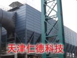吉林锅炉脱硫脱硝设备
