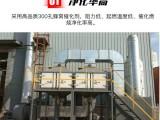 催化燃烧设备 活性炭吸附脱附装置 定制催化燃烧废气处理设备