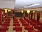 北京千人会议大型宴会住宿酒店