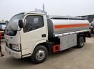 厂家出售各品牌3-12吨二手 国三流动加油车现车大量出售1年0.9万公里3.2万