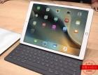 兰州iPadmini4分期办理12期的月供多少