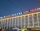 大型高级酒店出售