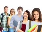 朝阳商务英语培训班 商务英语考试培训 商务英语口语培训
