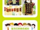 深圳早教排行榜 杰奥教育