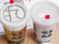 上海水玉丸作加盟费多少钱,水玉丸作加盟服务周到