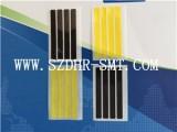 长期供应SMT单面接料带,单面四连片 8mm