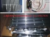 静电集尘器 高压电源 过滤网组合装