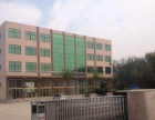 高唐县国道附近 厂房 6000平米办公楼一座平方数间