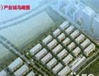 九华经济开发区-工业厂房租售
