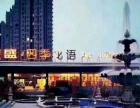 高铁站前 四季花语 商铺 30平至90平米