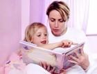 记忆单词不再难,带着孩子一边玩,一边学吧!