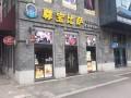 武汉餐饮连锁尊宝披萨招聘店员3000+包食宿