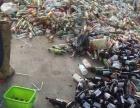 高价专业回收废玻璃废酒瓶