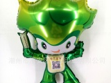 让生活充满创意 热烈庆祝创意气球入驻亚洲派对节日用品展