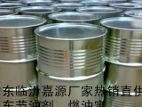 北京柴油添加剂 燃油宝 汽车燃油剂**石化加油站厂家批发