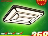 led吸顶灯客厅卧室书房灯具铁艺亚克力方形平板灯饰特价