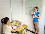 北京土耳其语培训班