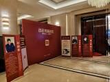 上海舞台背景板搭建 会议背景板制作 桁架喷绘制作印刷
