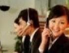 上门维修巜洛阳松下电视巜(厂家各中心)售后服务网站电话