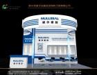 南京优家展览-展台搭建 展示柜制作 商场活动搭建